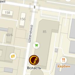 Страхование Согаз-Мед Площадь Ленина, ул
