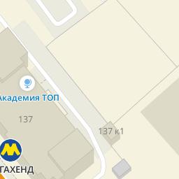 Альфа-Банк в Энгельсе: адреса и телефоны отделений