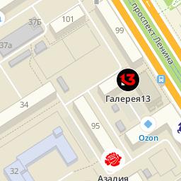3beb05f8c0ed Торги, официальный сайт РФ для размещения информации о проведении торгов в  Барнауле — 2ГИС